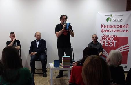 Українські літературні сучасники читали харків'янам вірші класиків