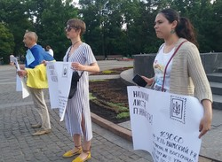 Харків'яни висловили свою солідарність з кримськими політв'язнями