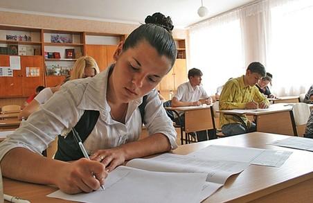 У Харкові з'явиться центр для школярів з Криму