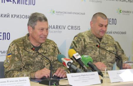 На Харківщині план із призову на контрактну служу виконаний поки на 70%
