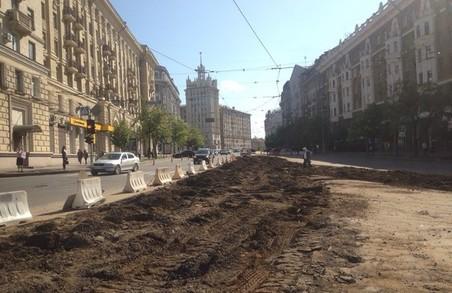 У центрі Харкова демонтували трамвайні колії