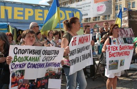 Харків'яни виразили свій протест проти свавілля міської влади