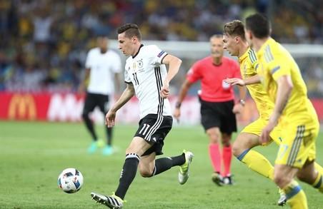 Як Україна грала перший матч Євро-2016 і вболівали у Харкові