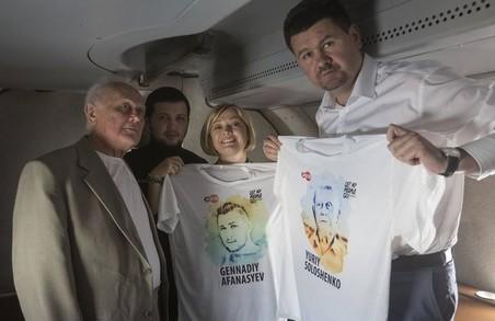 Ще двох незаконно ув'язнених українців вдалося звільнити