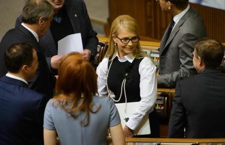 Журналісти оприлюднили «чорну касу» партії «Батьківщина»
