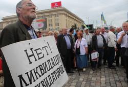Чорнобильці вирішили стати на захист власних прав