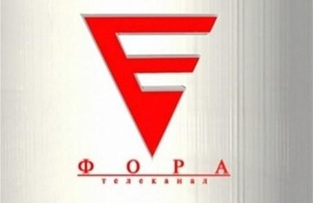 Харківський телеканал оштрафували за відсутність ефіру