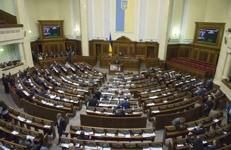Рада проситиме про надання автокефалії ПЦ в Україні