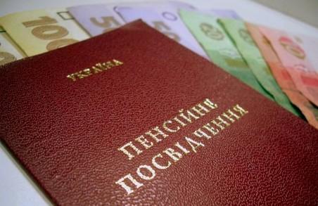В Україні підвищили мінімальний розмір пенсії