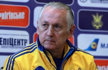 Михайло Фоменко повідомив футболістам про те, що йде зі збірної