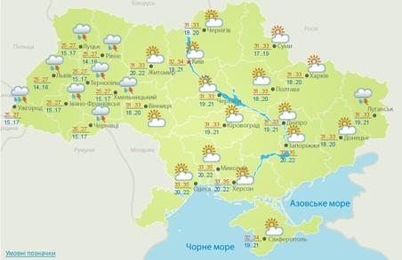 На сході та півдні України оголошено надзвичайну пожежну небезпеку