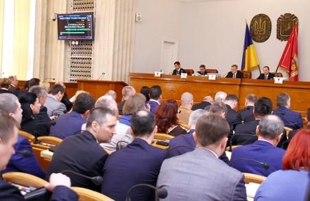Депутати облради збираються на пленарне засідання