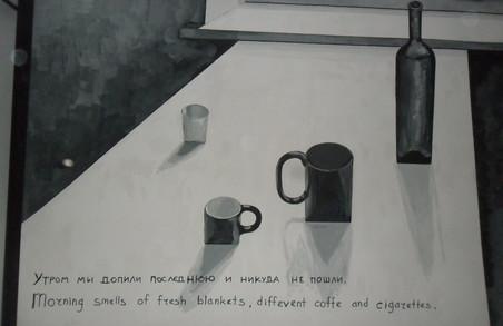 «Невідомі» у «ЄрміловЦентрі» - коли художники розповідають не про себе