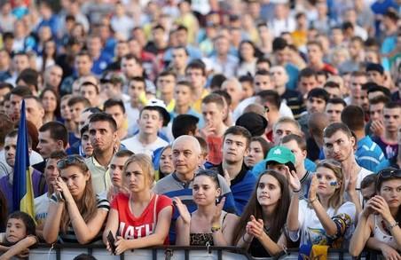 У фан-зоні Євро-2016 можна подивитись кіно і послухати музику