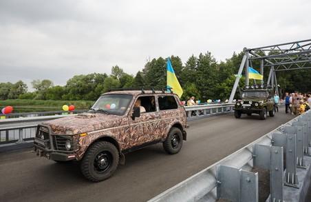 На Харківщині поновили «дорогу життя» через Уди (додано фото)