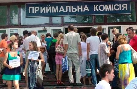 Для кримчан організували другу додаткову сесію ЗНО