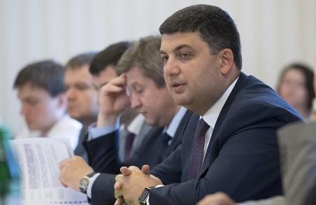 Офіс супроводження інвестицій планують створити на Харківщині