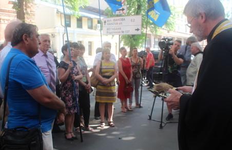 У Харкові відкрили меморіальну дошку Володимиру Свідзінському