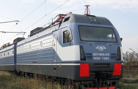 Харків'яни більше не можуть напряму дістатись Казахстану потягом
