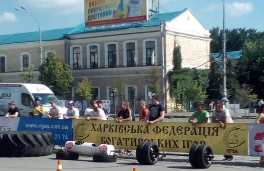 Богатирі позмагалися на головній площі Харкова