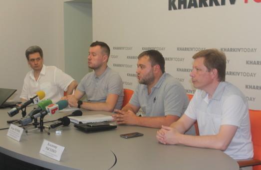 «Харківський антикорупційний центр» має намір повернути 28 гектарів землі у власність громади