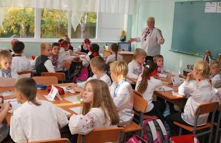 МОН пропонує «розвантажити» молодших школярів