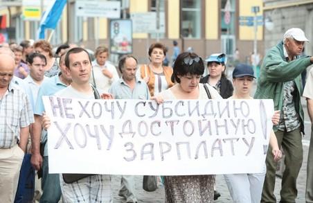 Профспілки погрожують владі всеукраїнським страйком