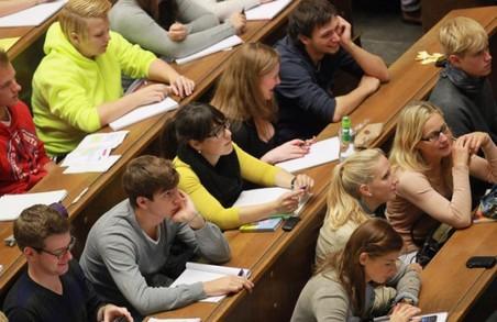 ЗМІ підрахували, скільки коштує навчання в харківських вузах