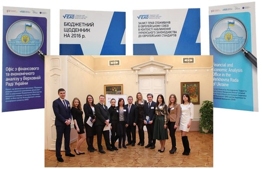 В Україні шукають експертів з фінансового та економічного аналізу