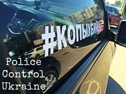 У Харкові відбувся автопробіг в пам'ять про загиблих в ДТП 10 липня (ФОТО)