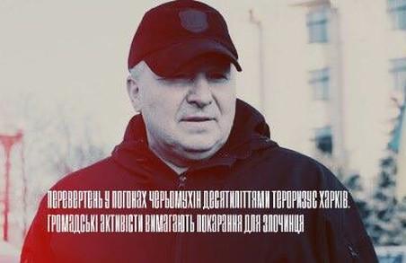 Активісти просять силовиків розібратися з харківськими сепаратистами