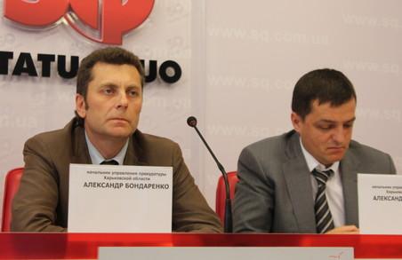 На Харківщині боротимуться з правопорушеннями в сільськогосподарській сфері