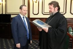 Губернатор отримав найвищу церковну нагороду