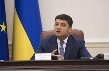 Небайдужих українців запрошують на держслужбу