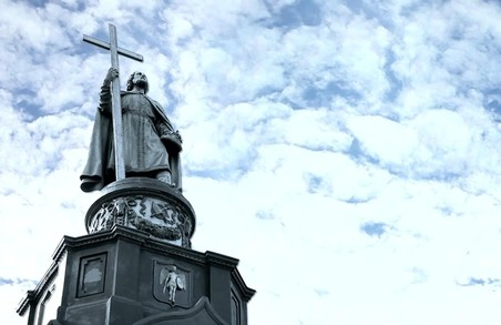 День хрещення Русі святкуватимуть на всеукраїнському рівні