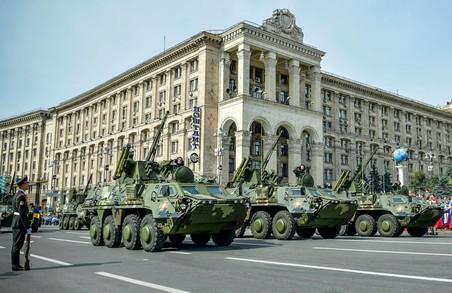 На День Незалежності в Києві буде парад