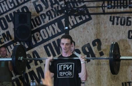 """""""Ігри Героїв"""" в Харкові. Фоторепортаж"""