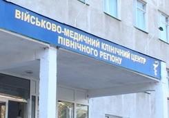 У Харкові з'явится центр психологічної підтримки ветеранів АТО