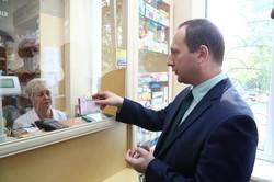 Безкоштовні ліки та якісне харчування: Ігор Райнін вирішив перевірити  лікарні