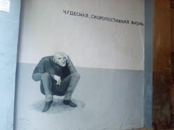 Гамлет підкоряє місто - художник прикрашає Харків новими малюнками