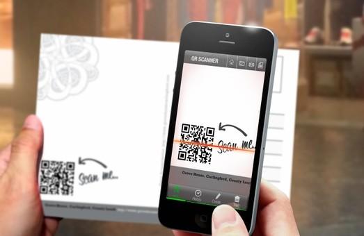 У Харкові починають з'являтися  QR-коди для туристів