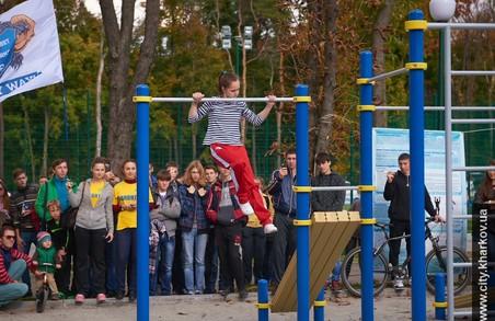 Харків'яни зможуть відвідати майстер-клас від зірок спорту
