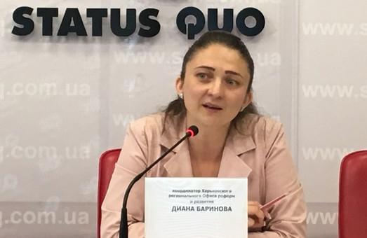 У яких об'єднаних громадах на Харківщині будуть вибори протягом півроку (список)