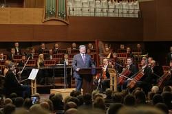 Порошенко відкрив органний зал Харківської філармонії (ФОТО)