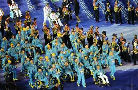 Україна везе рекордну кількість спортсменів на Паралімпіаду