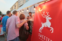 Вулична їжа та музика на воді: у Харкові вже святкують День міста та День Незалежності