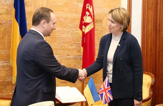 Харківщина співпрацюватиме з Великобританією у сфері освіти і науки