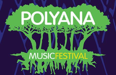 Deep forest, Chicane та Onuka: у Карпатах відбудеться унікальний музичний фестиваль