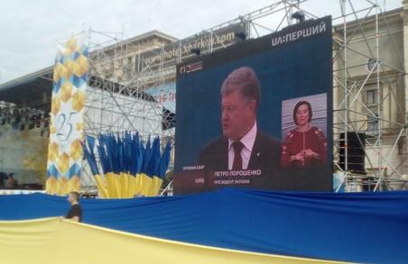 На площі Свободи в Харкові - онлайн-трансляція святкового параду (ФОТО)