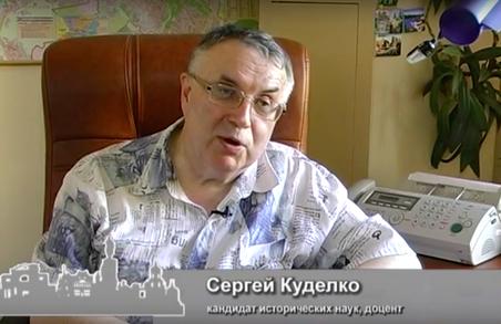 """""""Почесний громадянин"""" з """"Рускава мiра"""""""